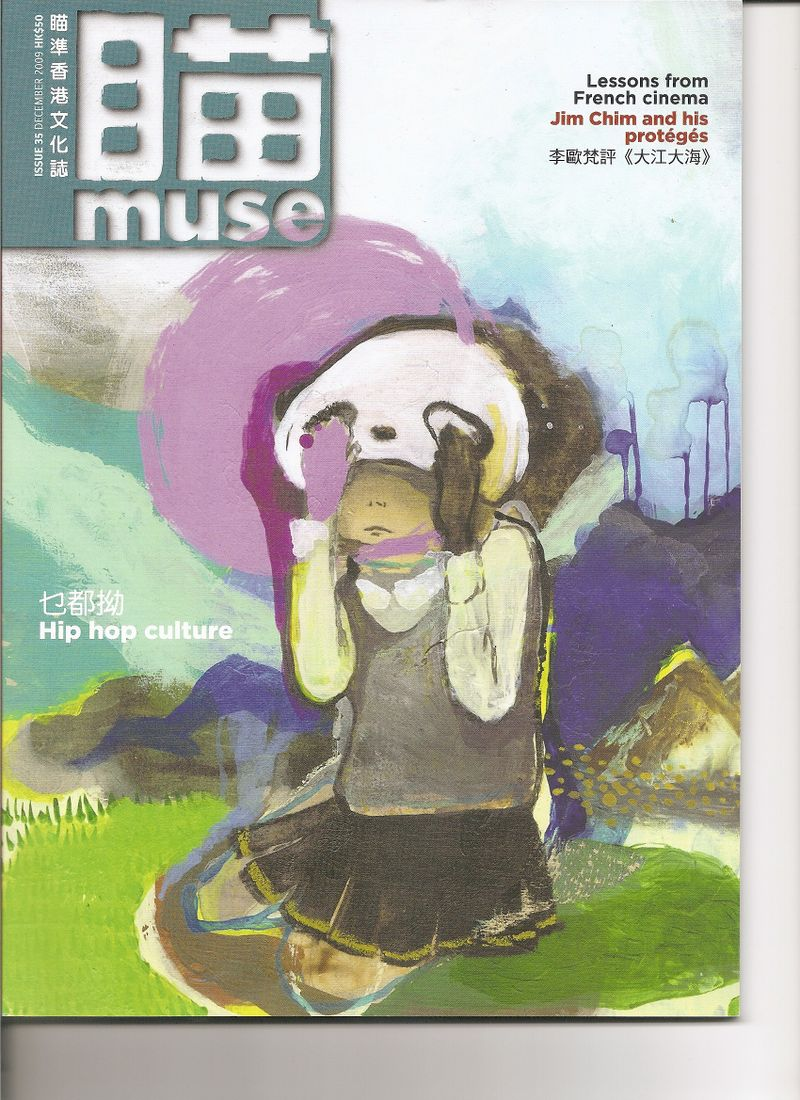Muse Cover