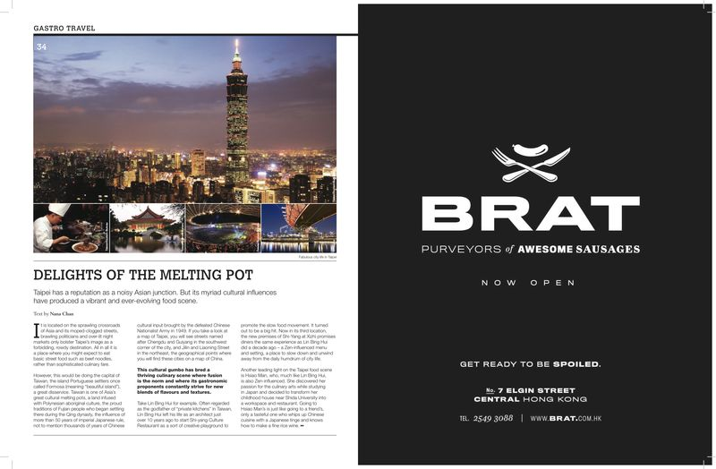 Issue6_GastroTravel_Taiwan_0920_lr