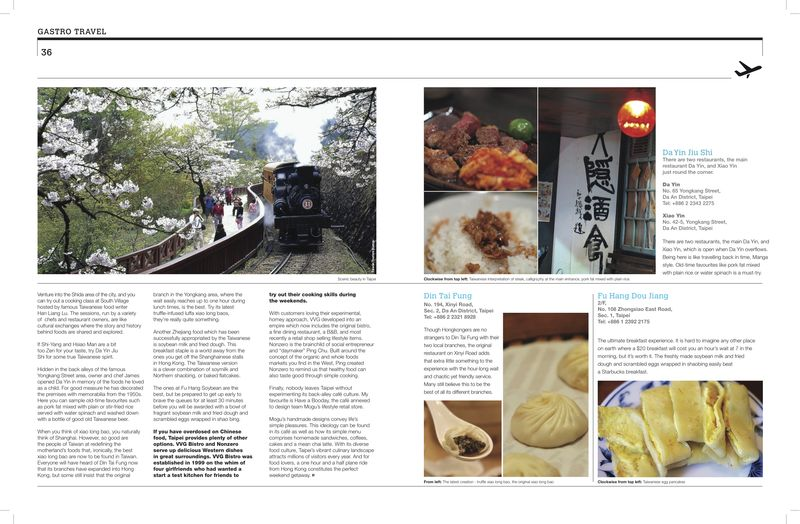 Issue6_GastroTravel_Taiwan_0920_lr(2)