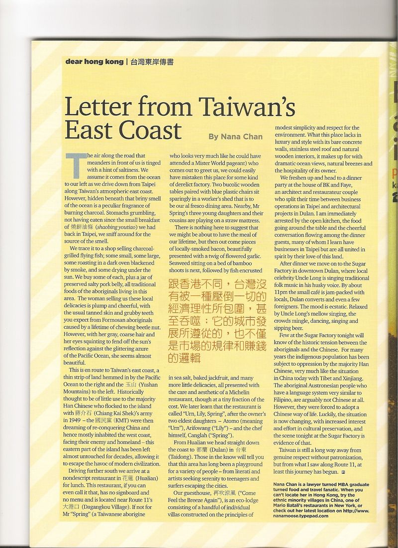 Letter from Taiwan's East Coast
