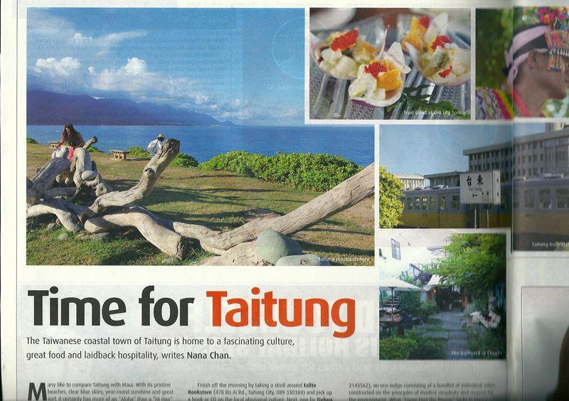 TaitungNov2010